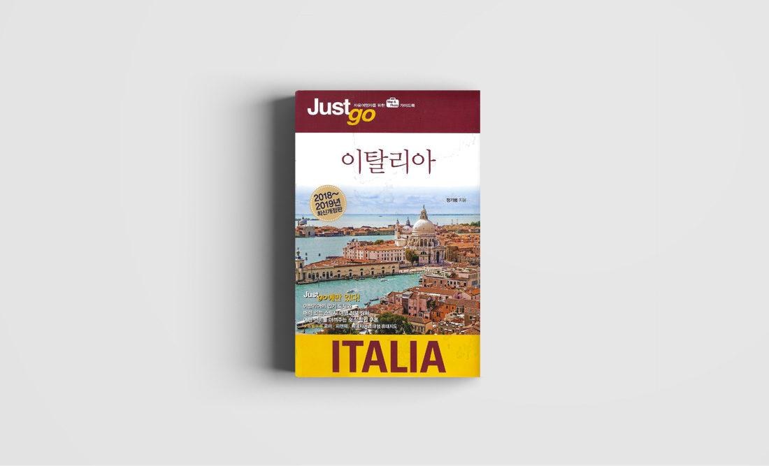 JustGO Italia